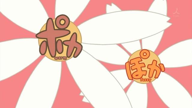 [Mezashite] Sakura Trick - 01 [CE6A102E].mkv_snapshot_18.25_[2014.01.16_22.02.40]