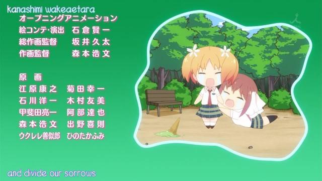 [Mezashite] Sakura Trick - 01 [CE6A102E].mkv_snapshot_22.49_[2014.01.16_22.18.20]