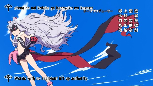 [Cthuko] Sekai Seifuku Bouryaku no Zvezda - 06 [720p H264 AAC][8D8CC3C2].mkv_snapshot_02.29_[2014.02.17_19.47.08]
