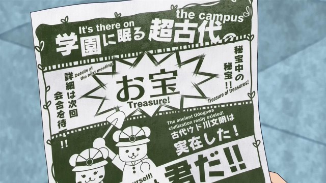 [Cthuko] Sekai Seifuku Bouryaku no Zvezda - 06 [720p H264 AAC][8D8CC3C2].mkv_snapshot_04.31_[2014.02.17_13.12.34]