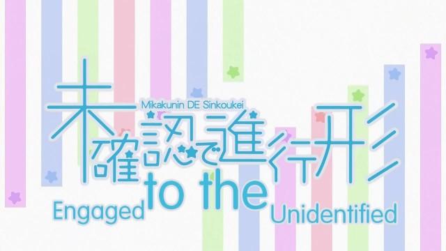 [t.3.3.d]_Mikakunin_de_Shinkoukei_-_05_[720p][57C9B36F].mkv_snapshot_02.21_[2014.02.11_14.30.38]