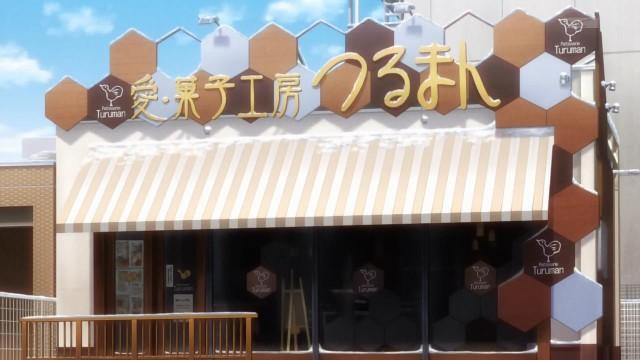 [t.3.3.d]_Mikakunin_de_Shinkoukei_-_05_[720p][57C9B36F].mkv_snapshot_09.56_[2014.02.11_18.20.23]