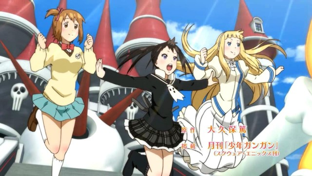 [HorribleSubs] Soul Eater Not! - 01 [720p].mkv_snapshot_02.27_[2014.04.17_15.54.20]