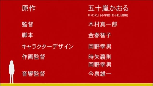 [Kokona] Ijime OAD [8F5AD6F0].mkv_snapshot_12.13_[2014.04.01_20.18.18]