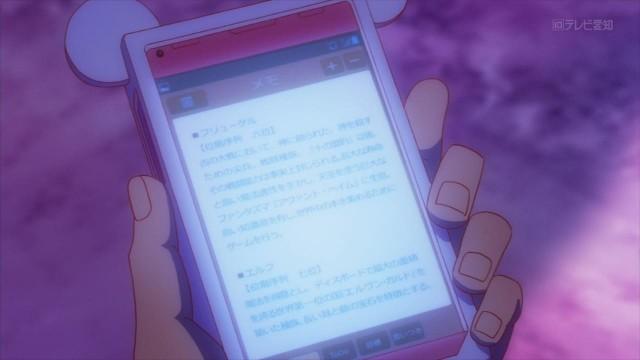 [ChihiroDesuYo] No Game No Life - 05 (1280x720 10bit AAC) [81D92904].mkv_snapshot_19.54_[2014.05.14_22.16.35]