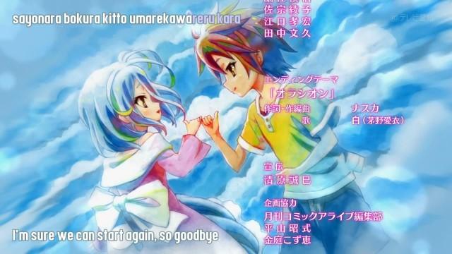 [ChihiroDesuYo] No Game No Life - 06 (1280x720 10bit AAC) [357FD9C4].mkv_snapshot_23.04_[2014.05.18_22.44.51]