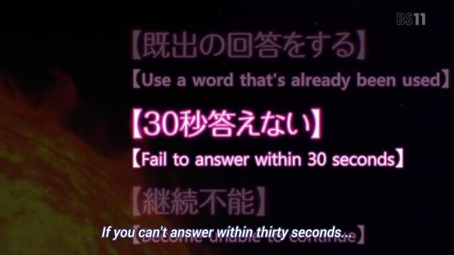 [Eveyuu] No Game No Life - 06 [Hi10P 1280x720 H264][3BD0F1C7].mkv_snapshot_17.53_[2014.05.21_21.50.40]
