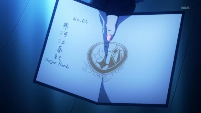 [Watakushi] Akuma no Riddle - 05 [720p][6DD04365].mkv_snapshot_15.13_[2014.05.07_20.26.39]