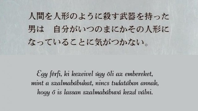 [AnimeAddicts] Muramasa [A3C27AC9].mkv_snapshot_00.19_[2014.06.12_10.46.42]