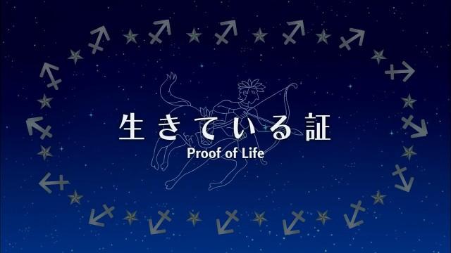 [Mezashite] Gokukoku no Brynhildr - 10 [7A961349].mkv_snapshot_02.00_[2014.06.14_22.40.37]
