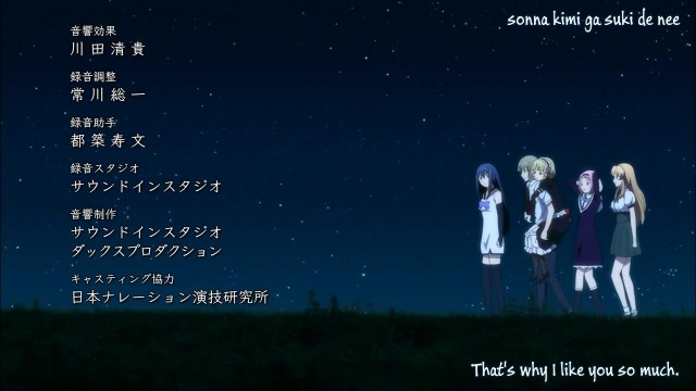 [Mezashite] Gokukoku no Brynhildr - 10 [7A961349].mkv_snapshot_22.55_[2014.06.15_00.12.20]