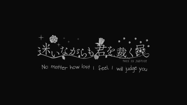 [Mezashite] Kyoukai no Kanata Idol Saiban! ~Mayoinagara mo Kimi wo Sabaku Tami~ - 01 [1BF8E784].mkv_snapshot_00.04_[2014.06.12_14.22.16]