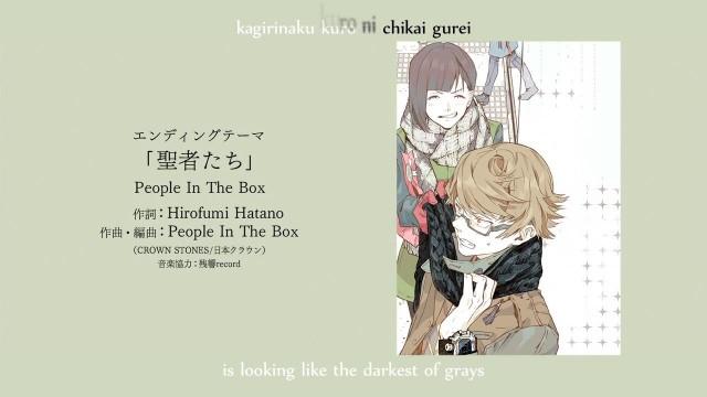 [Chyuu] Tokyo Ghoul - 03 [720p][74BCBD68].mkv_snapshot_22.59_[2014.07.20_08.40.17]