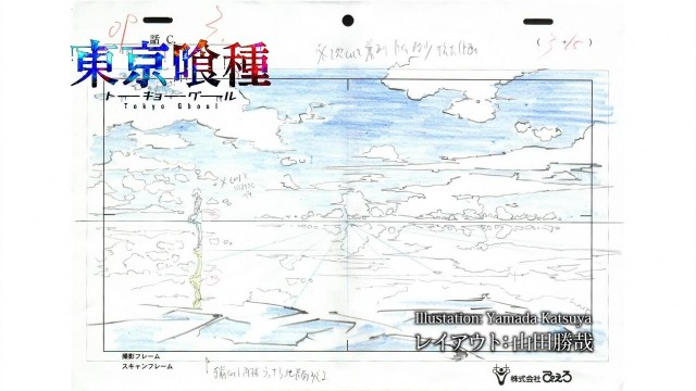 [Chyuu] Tokyo Ghoul - 03 [720p][74BCBD68].mkv_snapshot_24.02_[2014.07.20_08.41.31]