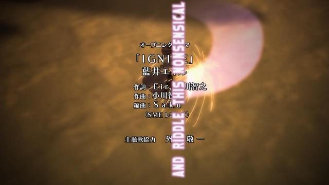 [Commie] Sword Art Online II - 02 [2236A842].mkv_snapshot_02.50_[2014.07.19_20.27.21]