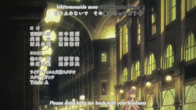 [Doki] Akame ga Kill! - 02 (1280x720 Hi10P AAC) [D71C25CF].mkv_snapshot_22.31_[2014.07.18_23.28.48]