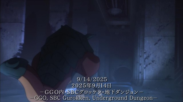 [Hatsuyuki]_Sword_Art_Online_II_-_02_[1280x720][2DABB96A].mkv_snapshot_00.16_[2014.07.16_21.03.32]