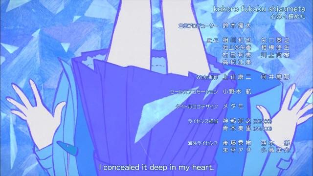 [Hatsuyuki]_Sword_Art_Online_II_-_02_[1280x720][2DABB96A].mkv_snapshot_23.10_[2014.07.18_17.56.43]