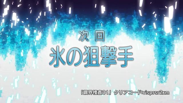 [Hiryuu] Sword Art Online II - 01v0 [720p H264 AAC][CED85EB0].mkv_snapshot_23.38_[2014.07.06_18.29.26]