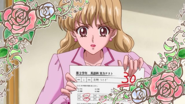 Sailor Moon Crystal 01 Extended 03