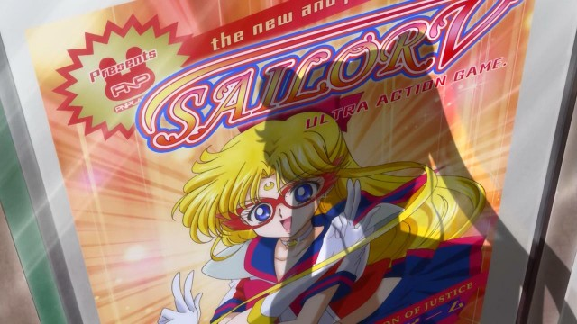Sailor Moon Crystal 01 Extended 07