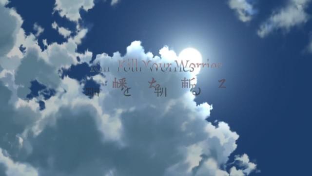 [Vivid-Asenshi] Akame ga Kill - 03 [8D585CB8].mkv_snapshot_02.53_[2014.07.24_00.07.38]