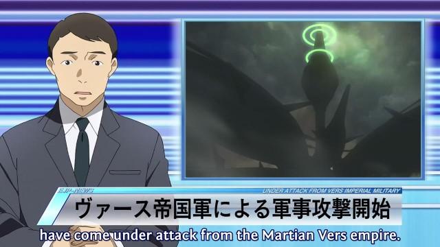 [Vivid-Watashi] Aldnoah Zero - 02 [FBC05FD6].mkv_snapshot_06.05_[2014.07.13_11.01.54]