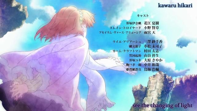 [Vivid-Watashi] Aldnoah Zero - 02 [FBC05FD6].mkv_snapshot_22.15_[2014.07.13_11.19.37]