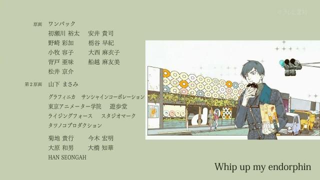[Commie] Tokyo Ghoul - 06 [347773B5].mkv_snapshot_22.19_[2014.08.11_22.12.23]