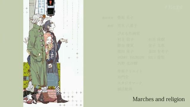 [Commie] Tokyo Ghoul - 06 [347773B5].mkv_snapshot_22.28_[2014.08.11_22.13.51]