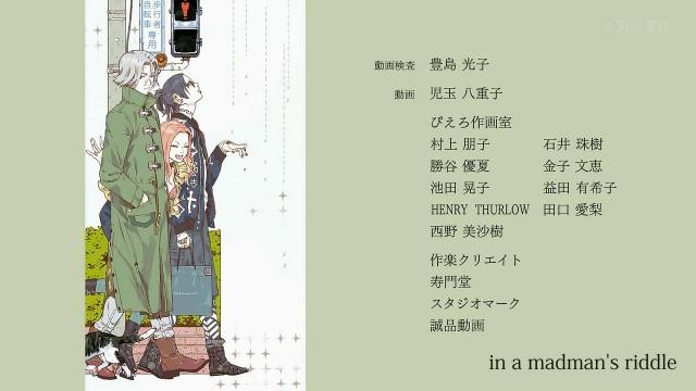 [Commie] Tokyo Ghoul - 06 [347773B5].mkv_snapshot_22.32_[2014.08.11_22.14.02]