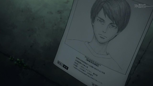 [Kaylith] Zankyou no Terror - 04 [720p][BEDCFB24].mkv_snapshot_05.28_[2014.08.11_19.02.23]