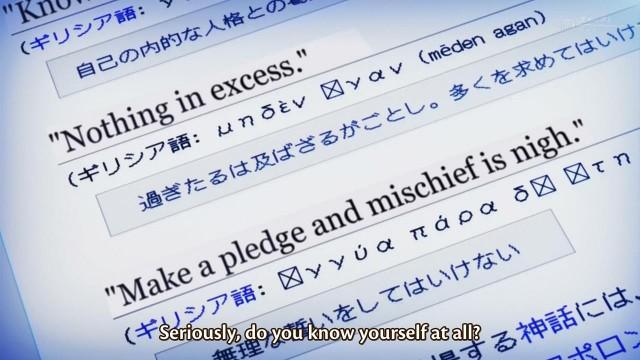 [Kaylith] Zankyou no Terror - 04 [720p][BEDCFB24].mkv_snapshot_17.04_[2014.08.11_19.46.58]