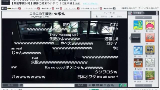 [Kaylith] Zankyou no Terror - 04 [720p][BEDCFB24].mkv_snapshot_18.49_[2014.08.11_19.49.37]