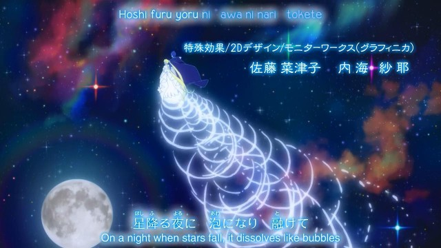 [Doki] Sailor Moon Crystal - 04 (1280x720 Hi10P AAC) [A0EE9F62].mkv_snapshot_23.12_[2014.09.13_21.53.38]