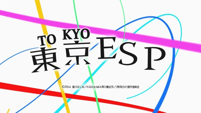 [FFF] Tokyo ESP - 08 [4ABD7E1F].mkv_snapshot_01.16_[2014.09.10_20.43.01]