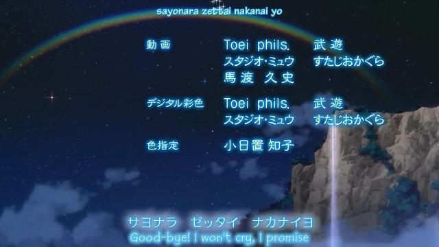 [Hatsuyuki]_Sailor_Moon_Crystal_-_04_[1280x720][10bit][EE4E8522].mkv_snapshot_23.11_[2014.09.13_14.32.35]