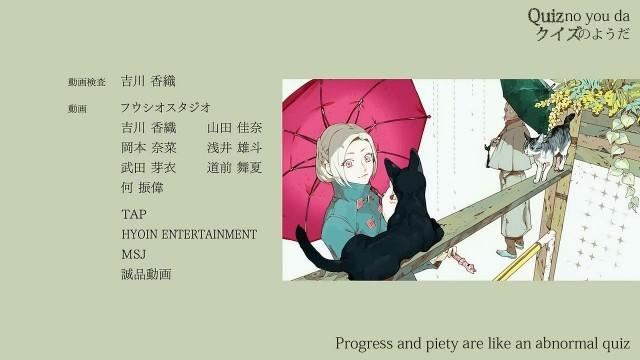 [Hatsuyuki]_Tokyo_Ghoul_-_09_[1280x720][70E166A6].mkv_snapshot_22.38_[2014.09.13_00.01.05]