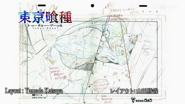 [Hatsuyuki]_Tokyo_Ghoul_-_09_[1280x720][70E166A6].mkv_snapshot_24.06_[2014.09.13_00.05.59]