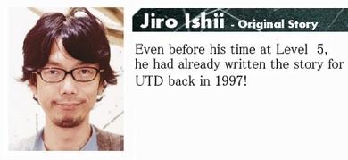 Jiro Ishii - Under the Dog