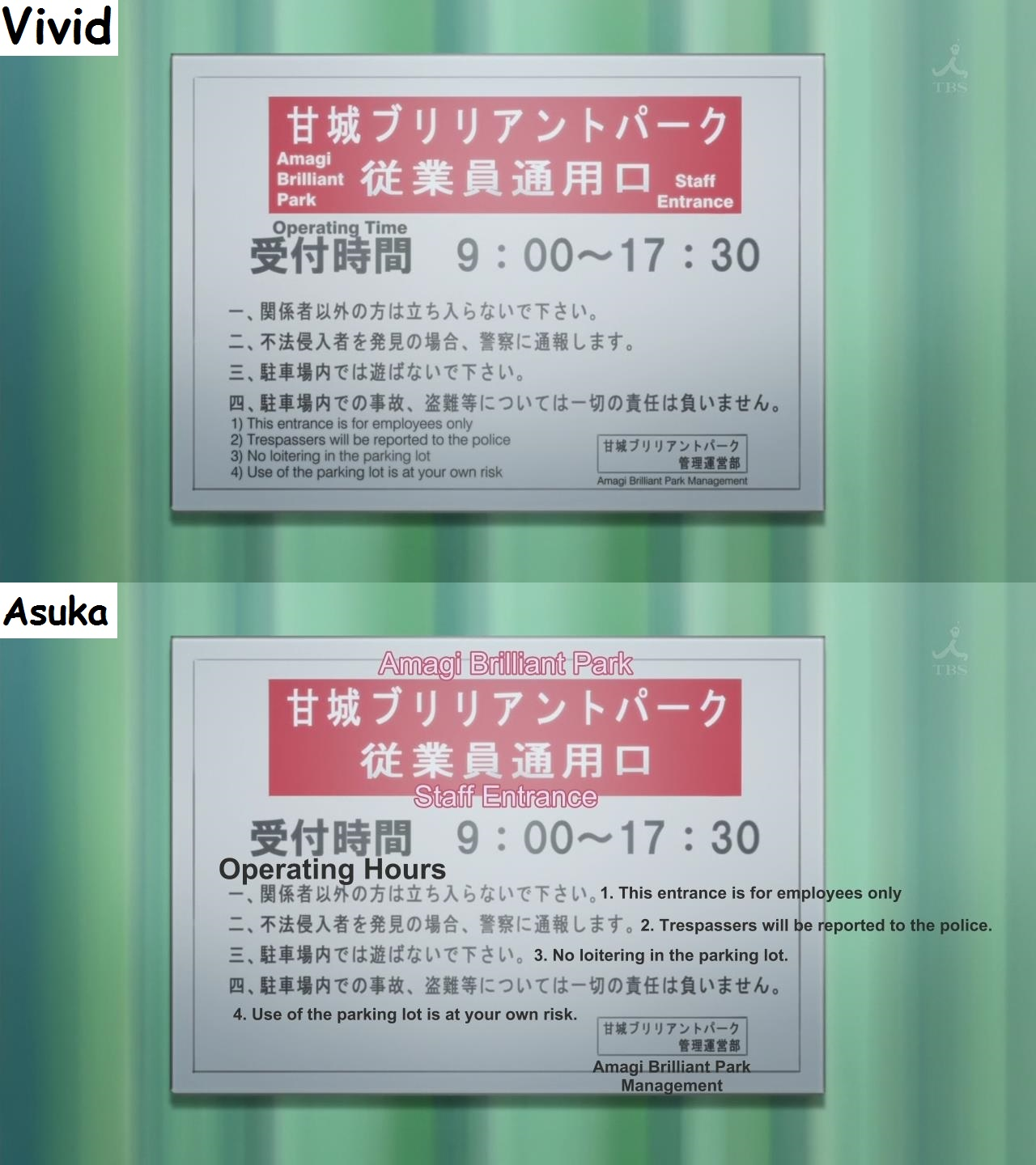 Amagi Brilliant Park - Asuka Subs vs Vivid - Typesetting