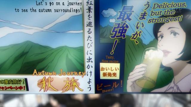 [Hatsuyuki]_Kiseijuu_-_Sei_no_Kakuritsu_-_03_[1280x720][5B53ACDE].mkv_snapshot_00.04_[2014.10.31_20.17.22]