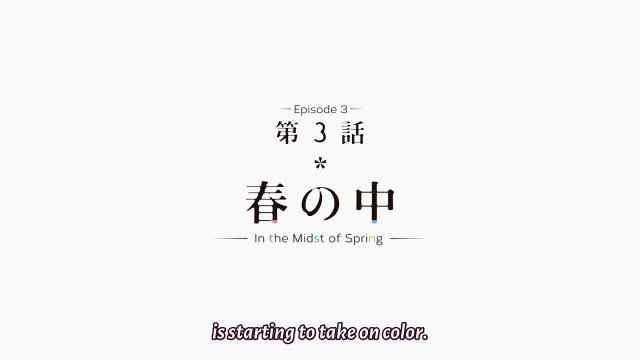 [Kaylith] Shigatsu wa Kimi no Uso - 03 [720p][78688A86].mkv_snapshot_21.18_[2014.10.29_21.05.09]