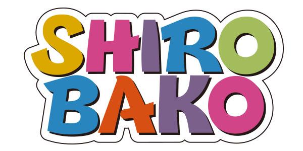 Shiro Bako