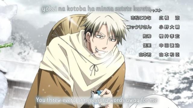 [Anime-Koi] Gugure! Kokkuri-san - 04 [h264-720p][DECBCBB2].mkv_snapshot_22.56_[2014.11.19_22.18.22]