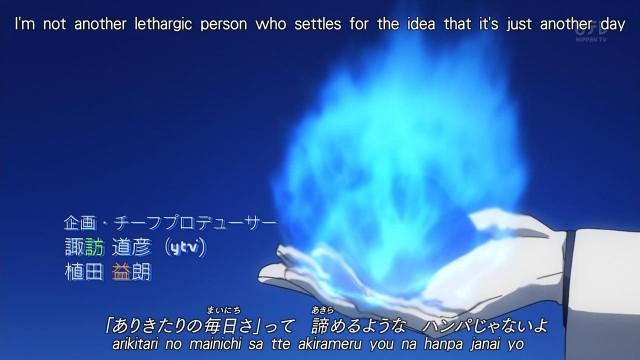 [FFF] Magic Kaito 1412 - 06 [32B97CC7].mkv_snapshot_01.34_[2014.11.17_19.25.17]