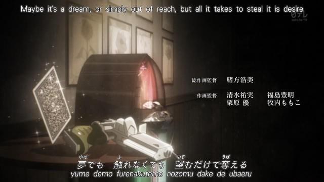 [FFF] Magic Kaito 1412 - 06 [32B97CC7].mkv_snapshot_22.10_[2014.11.17_20.35.36]