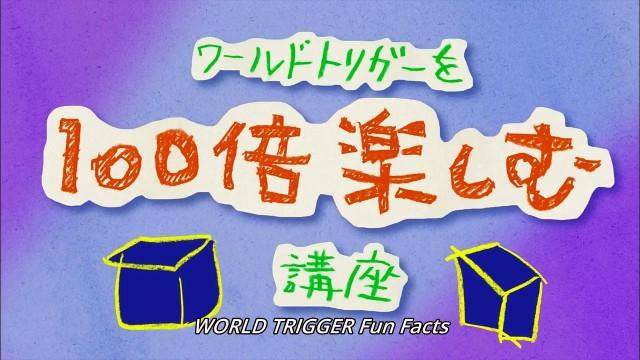 [HorribleSubs] World Trigger - 04 [720p].mkv_snapshot_21.56_[2014.11.15_17.57.15]