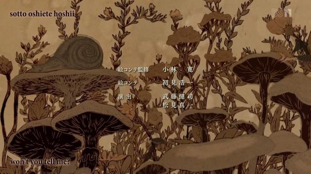 [eraser] Shingeki no Bahamut Genesis - 04 [EFE6F4CA].mkv_snapshot_21.38_[2014.11.12_00.24.23]