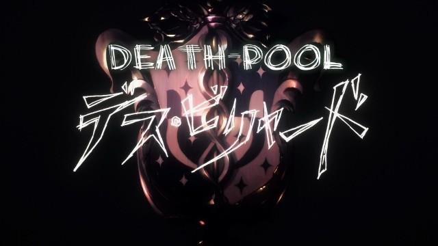 [gg]_Anime_Mirai_2013_-_Death_Billiards_[BD_1080p]_[AF6D6154].mkv_snapshot_07.12_[2014.11.27_20.26.55]